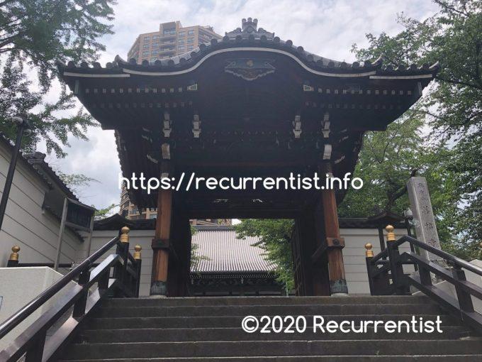 福沢諭吉先生のお墓がある麻布十番の「麻布山善福寺」