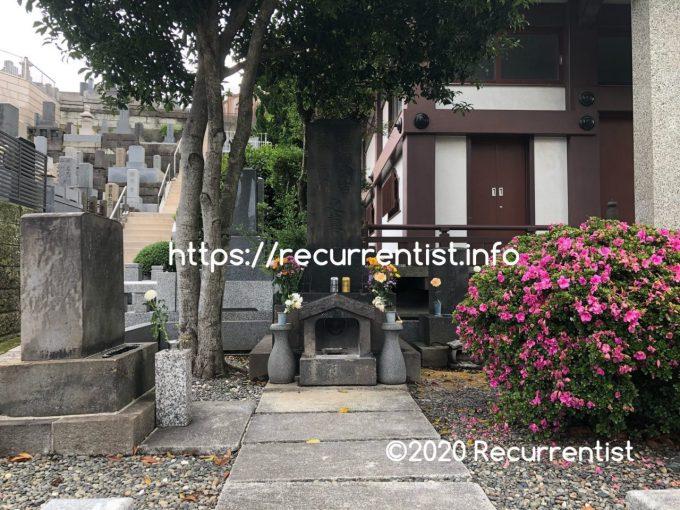 福澤諭吉先生のお墓が